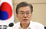 韩国总统文在寅:朝鲜半岛应签署和平协定