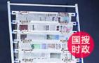 胡春华首都机场海关调研:推进后续机构改革落实