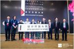 """""""设计开放大学""""项目杭州启动:8所高校已加入,培养研究生"""