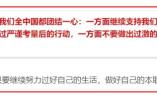 """紧急!美媒提醒中国使用手里的""""终极武器"""",我们千万别上当!"""