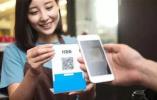 罗森便利店开始日本首个手机自助扫码结账试验