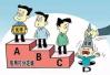 一年增长7万户!江苏省A级纳税人已达16.2万户