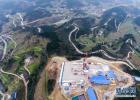 我国首个百亿方页岩气产能基地在哪里?