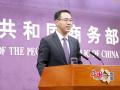 美国要限制中国对美投资?商务部:已做好应对任何可能的准备