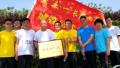 鹿邑城管局118人参加运动会 再次获优秀组织奖
