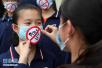 美监管部门对电子烟液包装发警告:不得误导未成年人