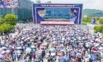 打造永不落幕盛会 动漫节为杭州城市文明再添华彩