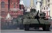 """美陆军想要""""软杀伤""""武器:摧毁坦克但不伤及平民"""