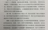 到2020年 南京将开办64所小学、初中,新增10万学位