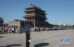 准备开空调了!北京明后天有雨或伴强对流 下周最高温将冲破3字头