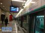 与14条地铁换乘!北京地铁17号线力争年内全线开工