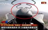 """歼-20飞行员头盔""""有变化"""":外形科幻、性能不凡!"""