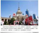 首届中国自主品牌博览会圆满闭幕!亮点回顾
