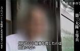 日本电视台再播南京大屠杀纪录片,驳斥历史修正主义