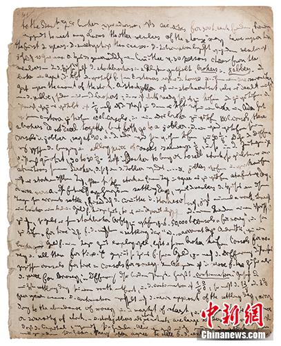 即将上拍的马克思《伦敦笔记》手稿一页。匡时拍卖供图