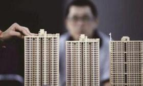 北京二手房价格继续下滑 主基调仍是降!