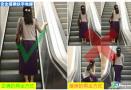 安全乘坐扶梯指南