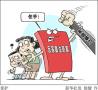 锦州:古塔法院发出全市首份人身保护令