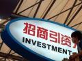 山东1-4月份新设外商投资企业592家 同比增长43%