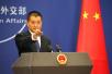 外交部:朝美仍准备领导人会晤中方会继续发挥应有作用