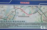 """""""国内最长水下隧道""""太湖隧道全面施工 将成为沪宁新快速通道"""