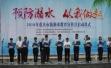 重庆:学校要在每天放学前对学生进行1次预防溺水安全提醒