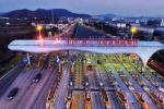 浙江自贸区6项创新成果将推广至全国