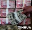 外汇局:4月份中国外汇市场总计成交13.91万亿元