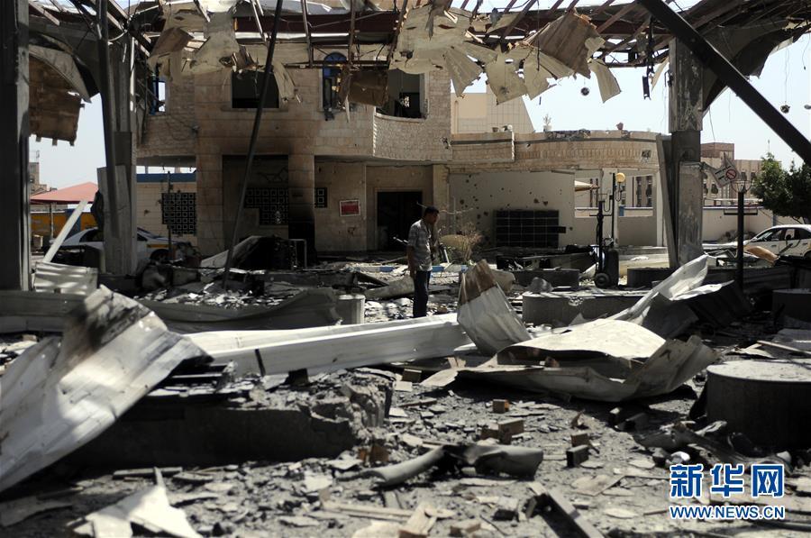 也门空袭致9人死亡