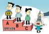 河南东方世纪等4单位信用等级被定D级公示 这意味啥?