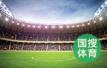世界杯热身赛秘鲁主场2:0胜苏格兰