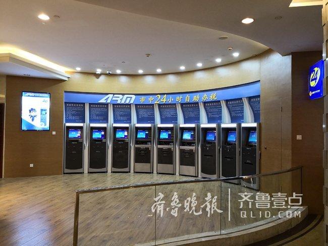 急速赛车彩票直播:太赞了!济南市市中国税局24小时自助办税厅正式启用