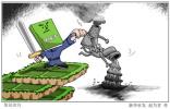 辽宁对27家企业存在的环境违法行为进行挂牌督办