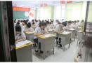 山东夏季高考准备工作就绪 各科试卷正紧张印制中!