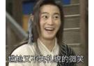 中国人每年近1/3的时间都在休假,emmm对此你想说...?