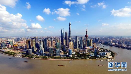 澳门国际金沙娱乐:个税递延养老险试点 上海开出全国第一单