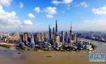 个税递延养老险试点 上海开出全国第一单