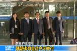 朝韩今日举行体育会谈 磋商重启统一篮球赛等事宜