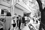 入学登记撞上世界杯 北京幼升小家长边看球边排队