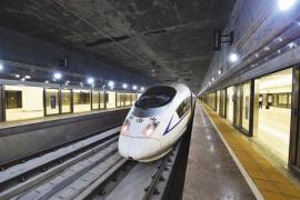 郑州至香港9月有望通高铁 行程预计不超7小时