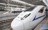 中国版超级高铁试验时速有望达到1500公里