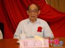 88岁原国家计委副主任甘子玉逝世 中央有关领导同志表示哀悼