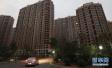 济南:申请公租房先看准申请条件