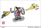 吉林四平市原副市长王宇涉嫌巨额受贿被提起公诉