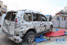索马里首都发生两起袭击