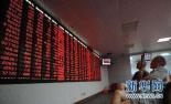 七成A股上市公司中报预喜:哪些上市公司值得关注?