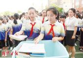 洛阳市汝阳县实验小学举行图书捐赠活动