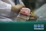 12省份上调最低工资标准 天津、江苏等六省已超2000元