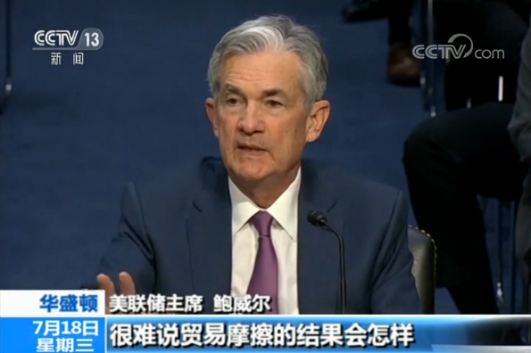 美联储主席鲍威尔:关税长期偏高对经济不利