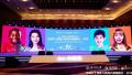 2018全球人工智慧與教育大數據峰會舉辦 七國專家學者來京獻計